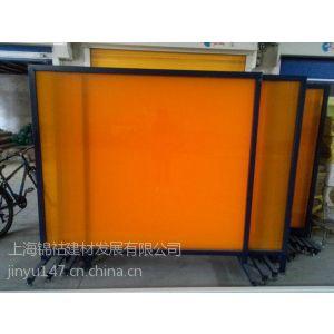 供应焊接防护屏风、pvc防弧光板、pvc防弧光帘、遮弧屏