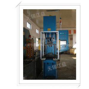 供应YSK系列压力管理系统液压机