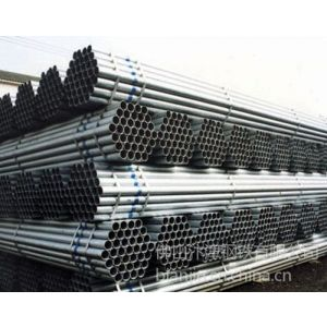供应广东镀锌管消防管热镀锌管规格齐全