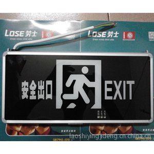 劳士安全出口标志灯批发价格