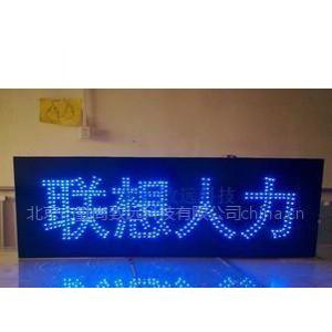 供应北京演唱会电视节目手举LED灯牌
