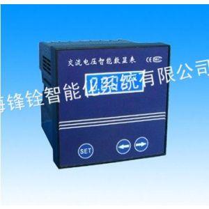 供应YD8310Y交流电压表