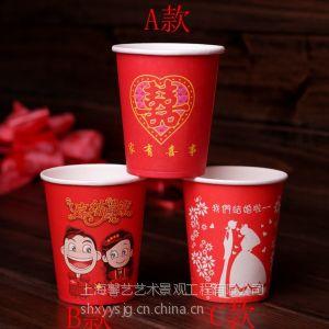 供应婚庆用品结婚婚房布置喜宴婚宴一次性喜杯子卡通西式纸杯特价