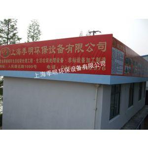 供应供应城市垃圾处理设备机制造商上海季明