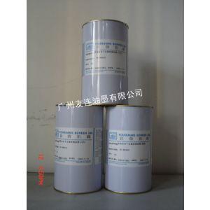 供应UV固化抗酸耐蚀刻油墨