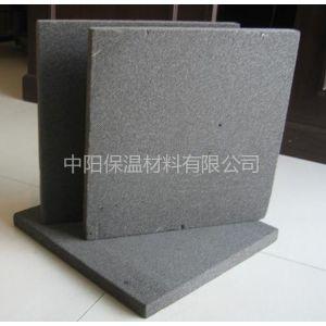 供应廊坊中阳保温材料有限公司