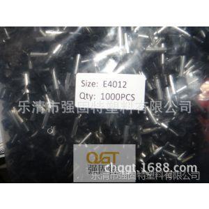 供应欧式管型接线端头 E4012管型端子 冷压接线鼻子 管型端子厂家