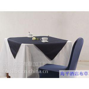 供应供应聊城酒店餐厅各类餐桌桌布