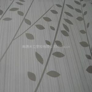 供应HELIA禾立塑胶PVC壁纸膜