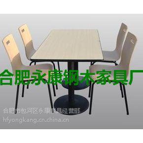 供应合肥曲木椅快餐桌椅,连锁快餐店分体不锈钢快餐桌椅,肯德基麦当劳餐桌椅