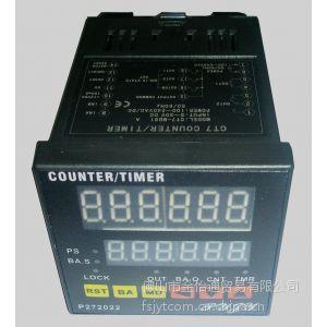 供应供应伯吉 PYJY 计数器/计时器 CT7-MB61(佛山金怡通一级代理)