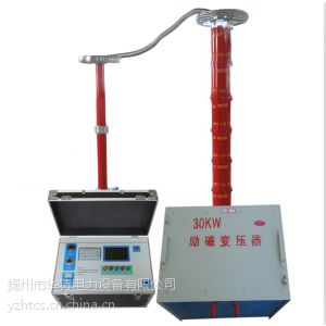 供应变频串联谐振耐压试验装置0514-88772332