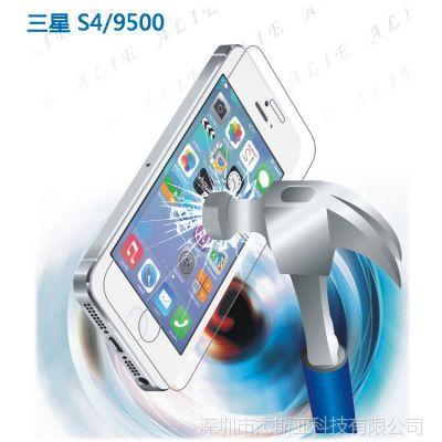 手机配件0.33mm弧度钢化玻璃膜 三星S4  厂家直销 现货批发