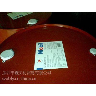 鑫贝利(图)、美孚抗磨液压油dte25、美孚抗磨液压油销售