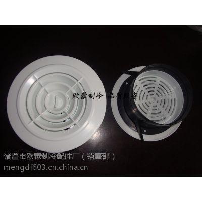 浙江abs可调新风口/100mm排风口厂家