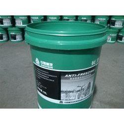 供应中国重汽-25℃长效冷却液10L、防冻液