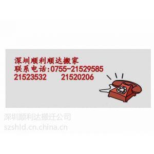 供应深圳蛇口搬家公司21529585工厂搬家吊装机器,居民搬家