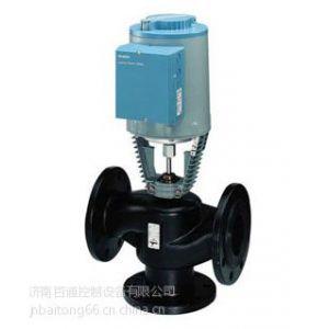 供应VVF31.100,VVF31.125,VVF31.150西门子调节水阀