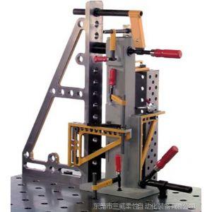 供应SANW柔性组合夹具