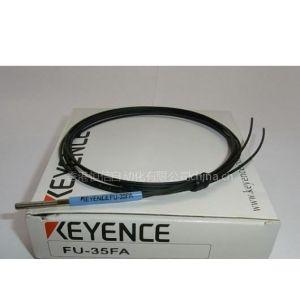供应KEYENCE光电传感器-FU-35FA
