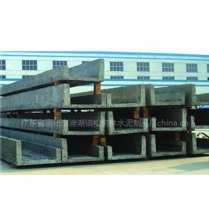 供应预应力混凝土天沟,预应力混凝土屋面板,钢筋混凝土预应力梁