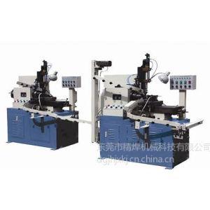 供应广州精焊机械变压器骨架自动插针机|自动倒角铆合机