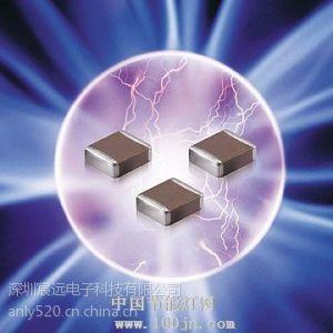 供应LED灯常用高压贴片电容和大容量贴片电容