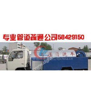 供应上海市闸北区场中路管道疏通58429150
