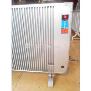 供应纯铝型材散热碳晶电热板内芯电暖器