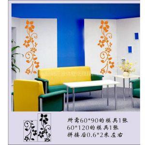供应优质液体壁纸背景墙图案 液态壁纸印花模具 液体墙纸