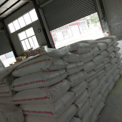 供应防水砂浆专用胶粉/保温砂浆专用胶粉/粘结砂浆胶粉