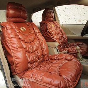 供应2014汽车坐垫 羽绒坐垫新款座垫 汽车用品仿羊皮坐垫狼皮 批发一件代发