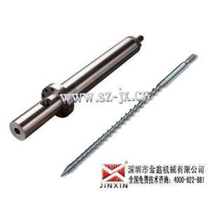 供应挤出机料筒螺杆、挤出机双金属螺杆机筒厂家—指定《金鑫》螺杆厂家、质量过硬!