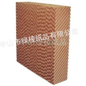 供应环保水帘湿帘、蜂窝纸 标准型环保空调水帘 湿帘墙水帘 负压风机降温系统湿帘