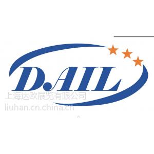 供应2014 意大利动力传动与控制技术展 TPA ITALIA