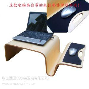 供应厂家直销弯曲木家具,电脑桌椅/支持混批
