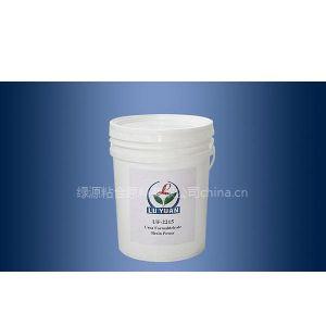 供应MUF-270脲醛树脂胶粉