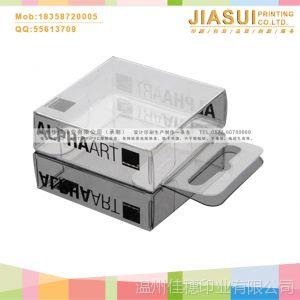 【供应】PVC盒  pvc包装盒 透明包装盒 厂家直销 塑料盒包装盒