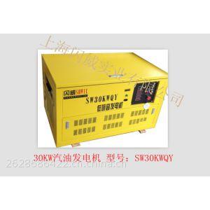 供应30kw工程使用汽油发电机 辽河油田汽油发电机