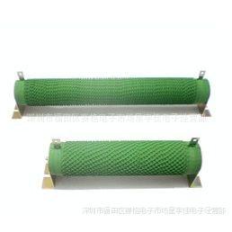 供应电阻RXG-300W-50欧姆