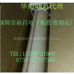 供应3M44无纺布挡墙胶带、3M44#、3M胶带