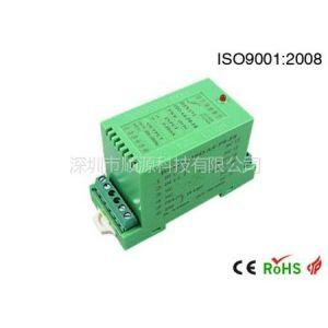 顺源科技4-20mA转0-10V二进二出(DIN导轨安装)信号隔离变送器