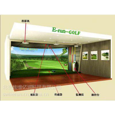 高尔夫模拟器,模拟高尔夫,单屏、宽屏、环屏室内高尔夫,高尔夫配件