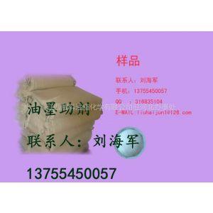 供应塑料油墨分散剂
