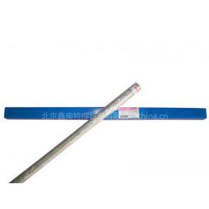 供应不锈钢TGF焊丝