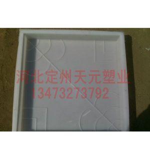 供应彩砖模具彩砖模盒步道板塑料模具