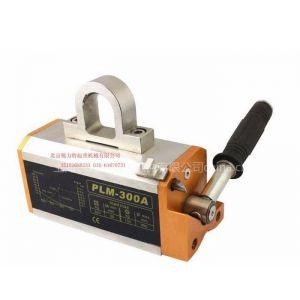 供应北京磁力起重器磁力吸盘永磁起重吸盘
