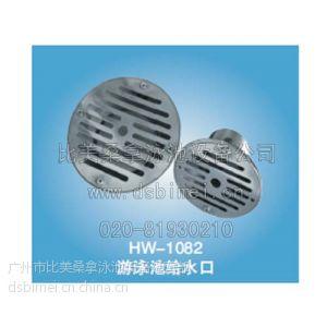 供应泳池预埋管件SP-1424款不锈钢回水口DE50接口寸1.5外牙(HW-1082)