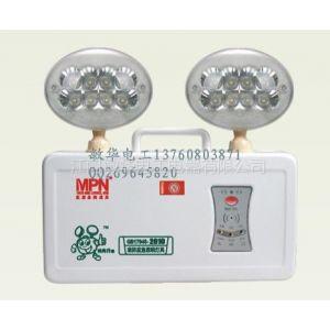 供应新国标双头应急灯 M-ZFZD-E5W(090)