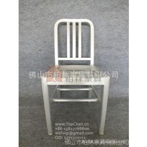 供应铝餐椅 餐椅价格  金属铝餐椅批发  北京铝餐椅工厂